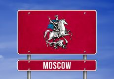 Welcome to Moscow Royalty Free Stock Photos