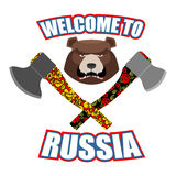 Welcome to Russia. Emblem of angry head bear and axe. Stock Photos
