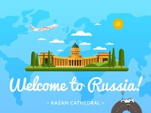 Welcome to Russia poster with famous attraction Royalty Free Stock Images