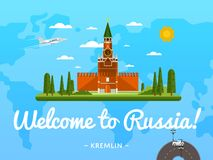 Welcome to Russia poster with famous attraction Stock Photography