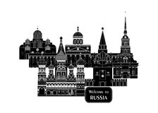 Welcome to russia Stock Images