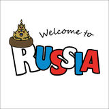 Welcome to Russian Royalty Free Stock Images