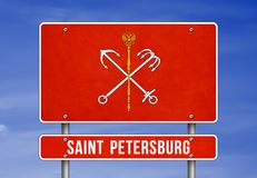 Welcome to Saint Petersburg Stock Photography