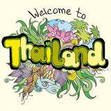 Welcome to Thailand background Stock Photo