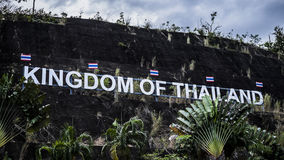 Welcome to thailand Royalty Free Stock Images