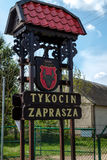 Welcome to Tykocin Stock Images