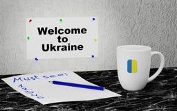 Welcome to Ukraine Stock Photo