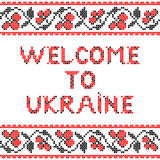 Welcome to Ukraine Stock Image