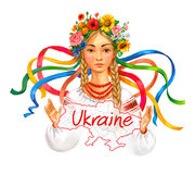 Welcome to Ukraine Stock Photos