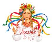 Welcome to Ukraine Stock Photos