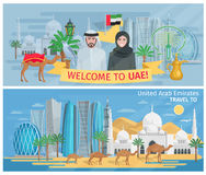 Welcome To United Arab Emirates Banners. With modern architecture and traditions of country isolated vector illustration vector illustration