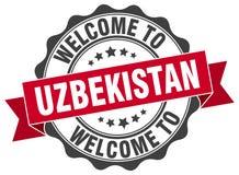 Welcome to Uzbekistan seal Stock Image