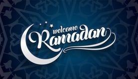 Welcoming Ramadan greeting card on eastern oriental blue background.  vector illustration