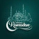 Welcoming Ramadan greeting card on eastern oriental green background.  royalty free illustration