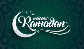 Welcoming Ramadan greeting card on eastern oriental green background.  vector illustration