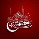 Welcoming Ramadan greeting card on eastern oriental red background.  vector illustration