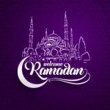 Welcoming Ramadan greeting card on eastern oriental violet background.  stock illustration