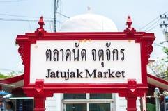Welkom teken bij Chatuchak-Weekendmarkt, Bangkok, Thailand Stock Afbeeldingen