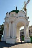 Well-fountain Samson, Kiev Stock Images