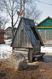 Well of Gagarins Royalty Free Stock Photo