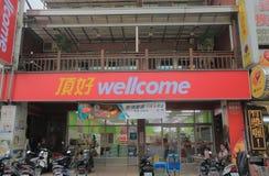 Wellcome supermarket Taipei Taiwan Royalty Free Stock Photo