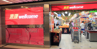 Wellcome supermarket w Hong kong fotografia royalty free