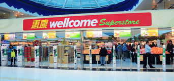 Wellcome superstore Royalty Free Stock Photo