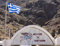 Wellcome to Santorini sign on boat dock Royalty Free Stock Photos