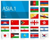 Wellenartig bewegende Markierungsfahnen der asiatischen Länder - Teil 1 Lizenzfreies Stockbild