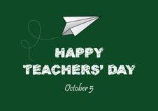 Welt-Teachers'-Tagesvektor Stockbilder