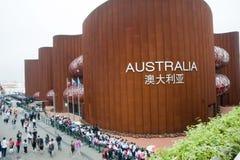 Weltausstellung 2010 stockfoto