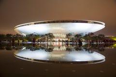 Weltausstellung 2010 Stockfotografie