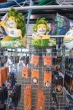 Weltcup in Südafrika Lizenzfreies Stockbild
