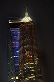 WeltFinanzzentrum Jinnao Wolkenkratzer Shanghai Stockbilder