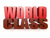 Weltklasse Lizenzfreie Stockfotos
