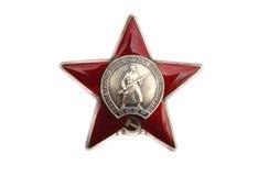 Weltkrieg-Russe-Ordnung Stockbild