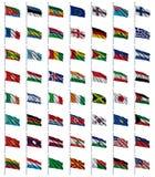 Weltmarkierungsfahnen stellten 2 von 4 ein Lizenzfreies Stockfoto