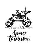 Weltraumbeschriftung stock abbildung
