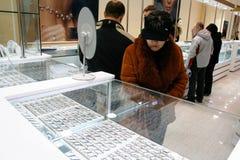 Wempe jewelery Speicher für Männer und Frauen Stockbild