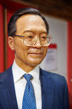 Wen Jiabao China's former prime minister Royalty Free Stock Photography
