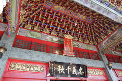 Wen Wu temple interior. Interior of the Wen Wu Temple Sun Moon Lake, Nantou, Taiwan, temple and shrine to Confucianism and Taoism religions Stock Photos