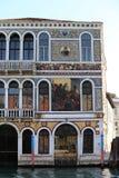 Wenecja Obraz Stock