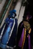 WENECJA maska 12 Obraz Royalty Free