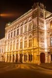 Wenen, Oostenrijk Stock Fotografie