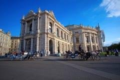 Wenen Oostenrijk Royalty-vrije Stock Afbeeldingen