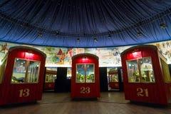 Wenen, Prater-park Het oude museum van het ferriswiel Stock Afbeelding