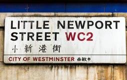 Wenig Newport-Straßenschild in der City of Westminster London, Großbritannien lizenzfreies stockfoto