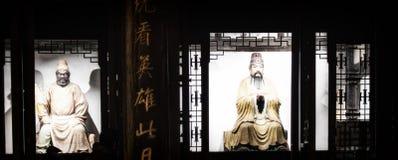 Wenshu修道院细节 图库摄影