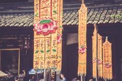 Wenshu修道院,成都,中国 库存图片