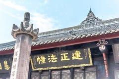 Wenshuklooster, Chengdu, China Stock Afbeelding